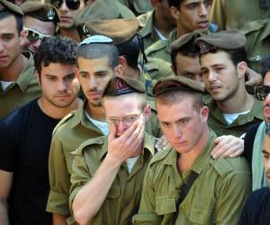 Israeli 2